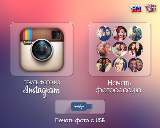 instagram, insta, instaprinter
